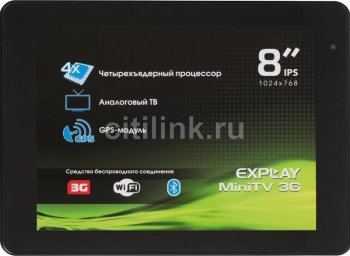 "Планшетный компьютер Explay MiniTV 3G+ кейс-подставка MTK8389 4C A9/RAM1Gb/ROM8Gb/8"" IPS 1024*768/3G/WiFi/BT/GPS/And4.2/black/microSD TV"