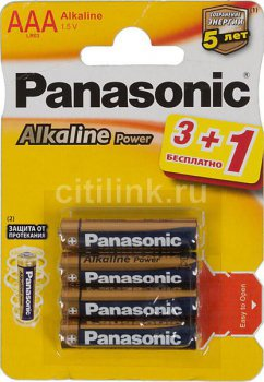 Батарейка Panasonic Alkaline Power Bronze LR03 AAA (4шт. уп)
