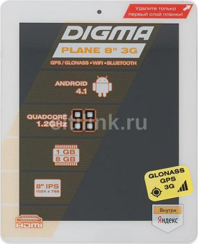 "Планшетный компьютер Digma Plane 8.0 3G TS804H 3G K3V2 (1.2) 4C A9/RAM1Gb/ROM8Gb/8"" IPS2 1024*768/3G/WiFi/BT/3.2Mpix/0.3Mp/GPS/And4.2/white/silver/Tou"