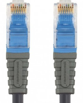 Patch cord Bandridge BCL7005 5м