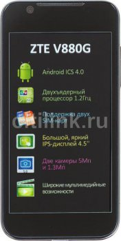 "Смартфон ZTE V880G синий моноблок 3G 2Sim 4.5"" And4.0 WiFi BT GPS dual core"