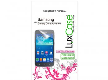 Защитная пленка LuxCase для Samsung Galaxy Core Advance (Суперпрозрачная), 133х70 мм