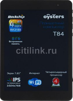 "Планшетный компьютер Oysters T84 MTK8389 (1.5) 4C A9/RAM1Gb/ROM8Gb/7.85"" IPS 1024*768/WiFi/BT/2Mpix/0.3Mp/GPS/And4.1/black/microSD/4000mAh"