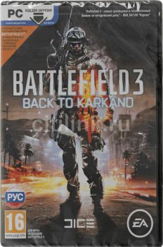 Лицензия Battlefield 3 Back to Karkand (код загрузки) rus 32293