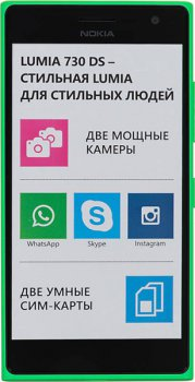 "Смартфон Nokia Lumia 730 зеленый моноблок 3G 4.3"" 1280x720 MS Windows Phone 8.1 6.7Mpix WiFi BT GPS GSM900/1800 GSM1900 TouchSc MP3 8Gb A-GPS microSD"