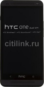 "Смартфон HTC One Dual + navitel черный моноблок 3G 2Sim 4.7"" And4.1 WiFi BT GPS"