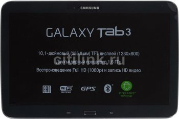 "Планшетный компьютер Samsung GT-P5200 Z2560 (1.6) 2C CT/RAM1Gb/ROM16Gb/10.1"" WХGA 1280*800/3G/WiFi/BT/3Mp/1.3Mp/GPS/And4.2/black/microSD"