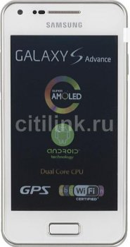 "Смартфон Samsung GT-I9070 Galaxy S Advance белый моноблок 3G 4.0"" And WiFi BT GPS"