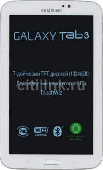"Планшетный компьютер Samsung SM-T210 OMAP 4430 (1.2) 2C A9/RAM1Gb/ROM16Gb/7"" WSVGA 1024*600/WiFi/BT/3Mp/1.3Mp/GPS/And4.1.2/white"