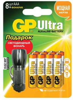 Батарейка GP Ultra Alkaline 24AU/FT (+ фонарик) LR03 AAA (8шт. уп)