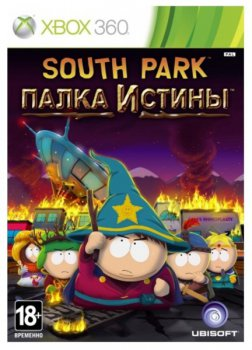 Игра для Xbox Microsoft South Park Палка Истины