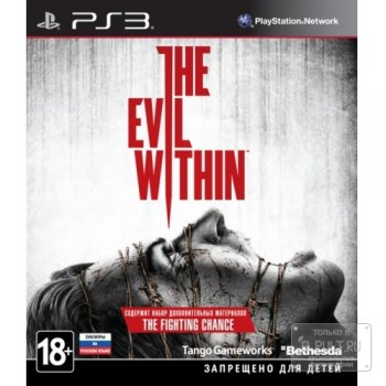 Игра для Sony PlayStation Evil Within (18+)