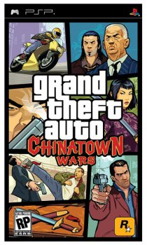 Игра для PSP Grand Theft Auto China Town Wars русская документация (SOFT003625)