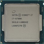 Процессор Intel Core i7-6700K BOX (без кулера) 4.0 GHz/4core/SVGA HD Graphics 530/1+8Mb/95W/8 GT/s LGA1151
