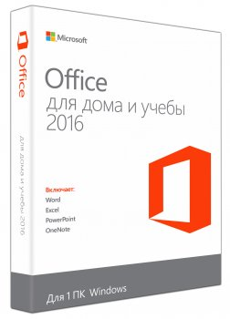 Программное обеспечение: 79G-04322 Office Home and Student 2016 Win Russian Russia Only Medialess