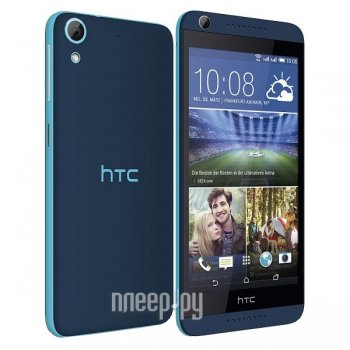 Смартфон HTC Desire 626G Navy Blue