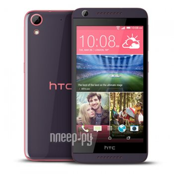 Смартфон HTC Desire 626G Purple Fire