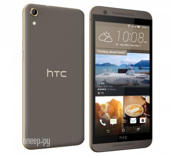 Смартфон HTC One E9s Dual Sim Roast Chestnut