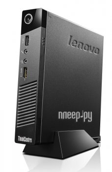 Неттоп Lenovo ThinkCentre M53 Tiny 10DE0014RU (Intel Celeron J1800 2.41 GHz/2048Mb/500Gb/no DVD/Intel HD Graphics/Wi-Fi/Bluetooth/DOS)