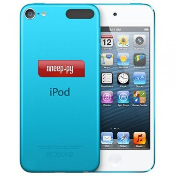 Плеер MP3 APPLE iPod Touch 6 - 16Gb Blue MKH22RU/A