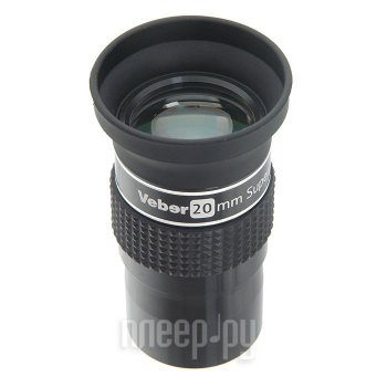 Окуляр Veber SWA Erfle 20mm 23067