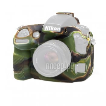 Чехол easyCover Discovered Nikon D810 Camouflage