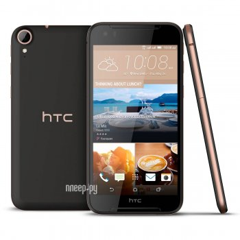 Смартфон HTC Desire 830 Dual Sim Black-Gold