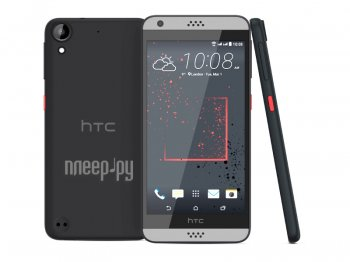 Смартфон HTC Desire 630 Dual Sim Dark Gray