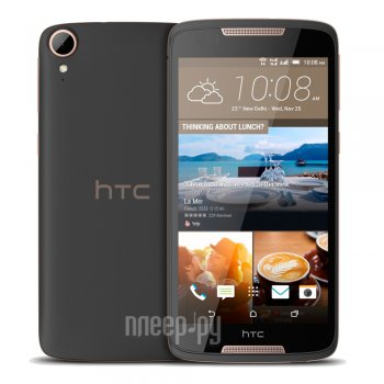 Смартфон HTC Desire 828 EEA Dark Grey
