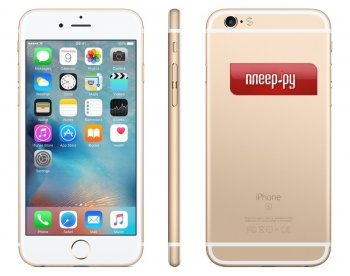 Смартфон APPLE iPhone 6S Plus - 32GB Gold MN2X2RU/A