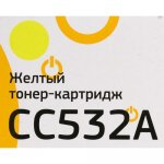 Картридж Bion CC532A Yellow для HP LJ CP2025/CM2320