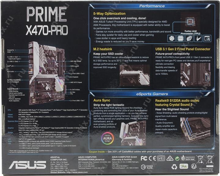 Материнская плата ASUS PRIME X470-PRO (RTL) AM4 <X470> 3xPCI
